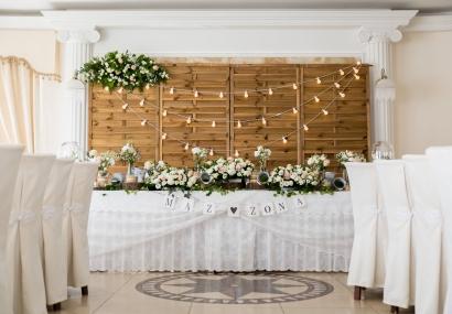 Rustykalne przyjęcie weselne